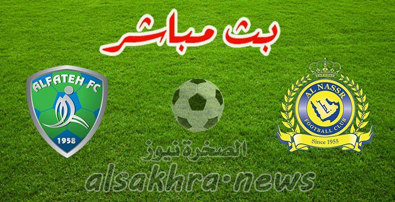مشاهدة مباراة النصر والفتح 3 14