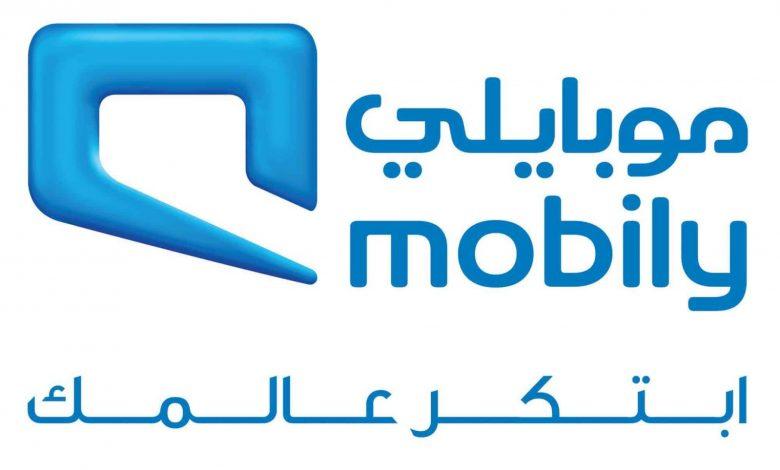 رقم موبايلي خدمة العملاء