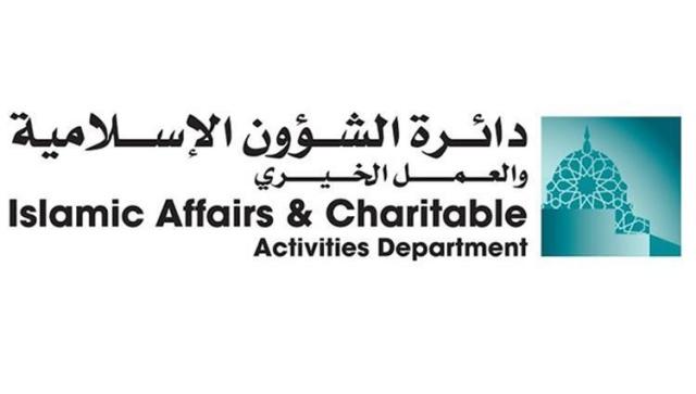 إسلامية دبي تلغي تصاريح الخيام الرمضانية للعام 2021 محليات أخرى كراكيب نت
