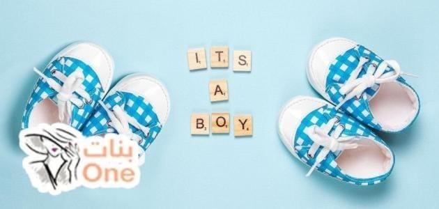 هل الحمل بعد الدورة مباشرة يكون ولد