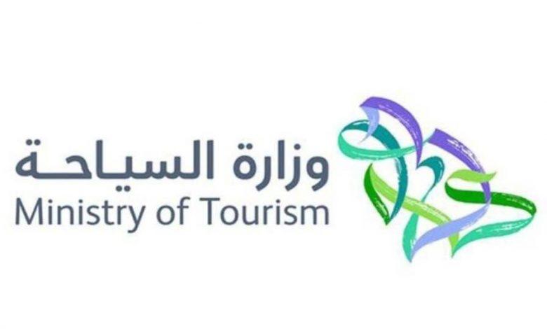 رابط بوابة التعليم السياحي   كيفية التسجيل على برنامج التعليم السياحي    كراكيب نت