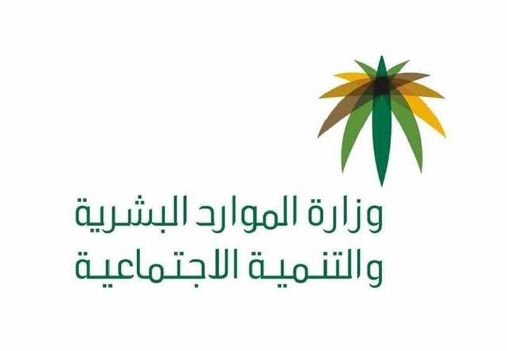 خطوات نقل كفالة عامل من مؤسسة لفرد وشروط النقل للأفراد العاملين في السعودية  1443 | كراكيب نت
